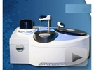 BIO-FLASH®, Rapid Response Chemiluminescent Analyzer from INOVA