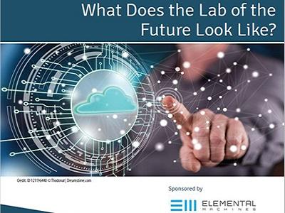 什么是未来样子的实验室?