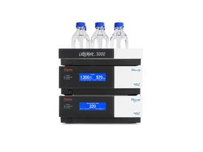 thermo scientific ultimate 3000 basic manual system from thermo rh labcompare com thermo fisher scientific freezer manual thermo fisher scientific centrifuge manual