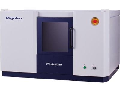 CT Lab HX benchtop X-ray micro CT from Rigaku Americas Corporation